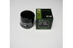Olejový filtr Hiflo filtro HF138