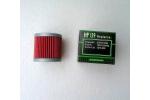 Olejový filtr Hiflo filtro HF139