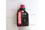 Tlumičový olej Motul Fork Oil Expert 5W 1l
