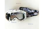 Motokrosové brýle Leoshi, bílé