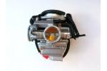 Karburátor na skútr 150, čtyřkolku