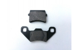 Brzdové destičky na ATV:   šířka 85,5 mm, výška 39 mm, tloušťka 8 mm   šířka se zobáčky 47,5 mm, výška 34 mm, tloušťka 9,5 mm