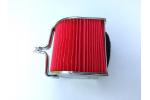 Vzduchový filtr na skútr Romet Maxi 250